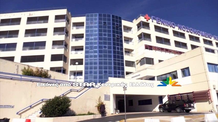 O Ανδρέας Κολοκυθάς για την κατάσταση του Νοσοκομείου Λαμίας