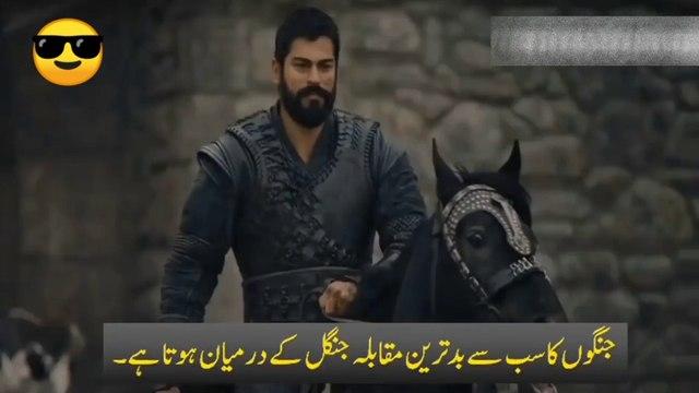kurulus Osman season 2  kurulus osman season 2 episode 37 trailer with Urdu subtitles