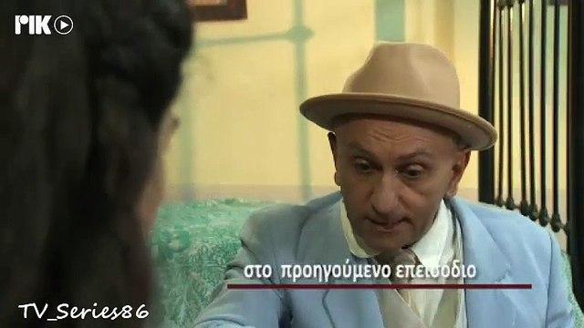 Καμώματα τζ' αρώματα - Επεισόδιο 857 (6ος κύκλος)