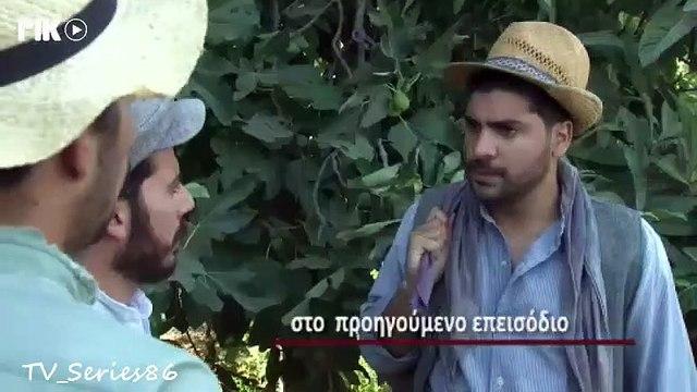 Καμώματα τζ' αρώματα - Επεισόδιο 858 (6ος κύκλος)
