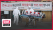 90% of hospital beds in Seoul occupied; 900 daily cases possible