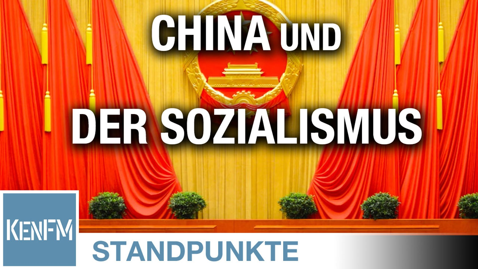 China und der Sozialismus | Von Rüdiger Rauls