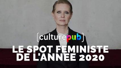 Le spot féministe de l'année 2020
