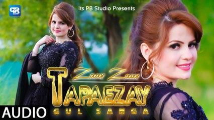 Pashto new song 2020 Gul Sanga - Tappaezy Zaar Zaar 2020   Pashto Video Song  New Pashto song 2020