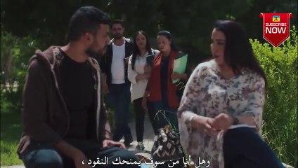 série amazigh film tachlhit akfay asgan épisode 8