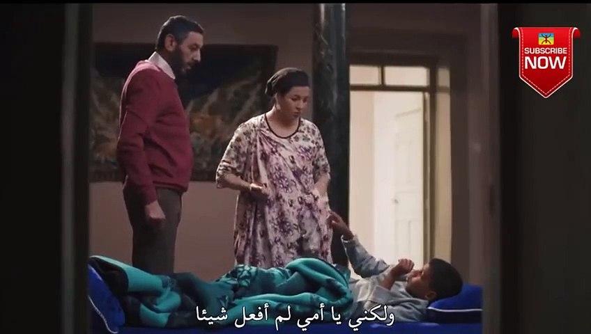 série amazigh film tachlhit akfay asgan épisode10