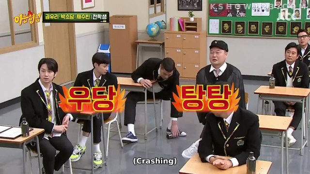 SuperM in Knowing Brothers EP 259 [ENG SUB]