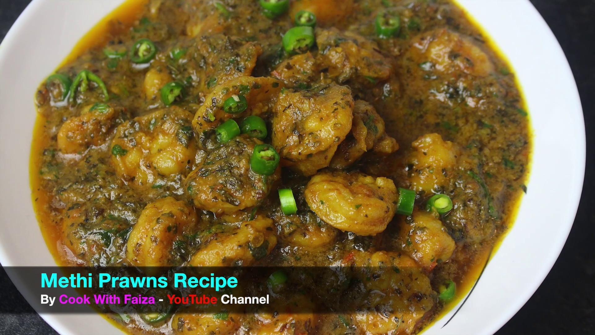 Methi Prawns Recipe | Shrimp Recipe | Prawn Curry Recipe By Cook With Faiza