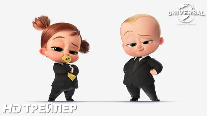 THE BOSS BABY 2 Trailer 4K (2021) Family Business
