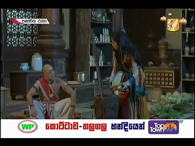 Panditha Rama-Episode 438 Thumbnail