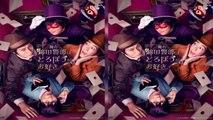 ✅  色んな芸能・エンターテインメント・ニュース満載♪『めるも』 かんばまゆこによる漫画作品『錦田警部はどろぼうがお好き』が舞台化されることが、2020年12月9日(水)発売の小学館「サンデー」2・3