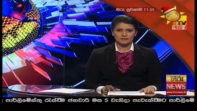 Hiru TV News 11.55 - 09-12-2020