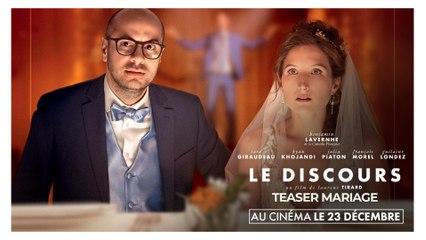 LE DISCOURS - Teaser MARIAGE
