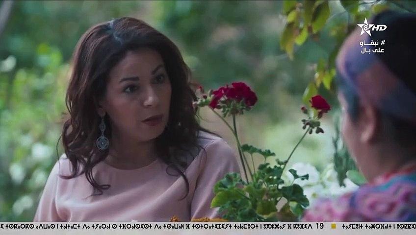 série amazigh film tachlhit akfay asgan épisode 13