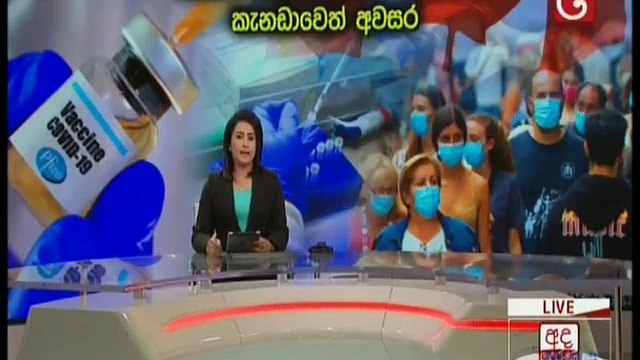 Ada Derana Lunch Time News 10-12-2020