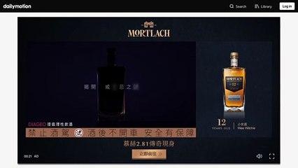 MORTLACH - Animated Skinned Preroll