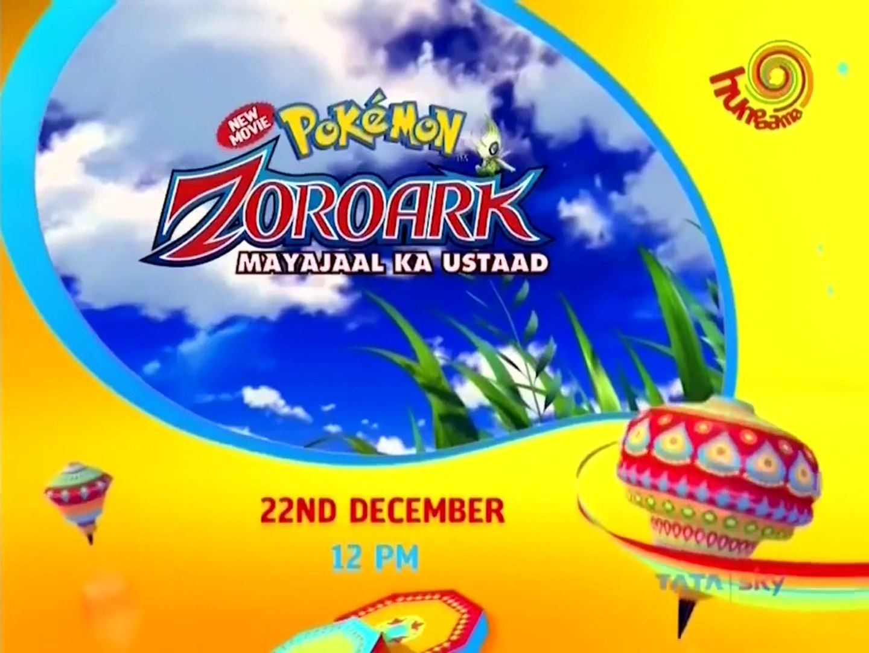 Hungama TV - Pokemon Movie 13 - Zoroark aur Mayajaal ka Ustaad Hindi PROMO  - video Dailymotion