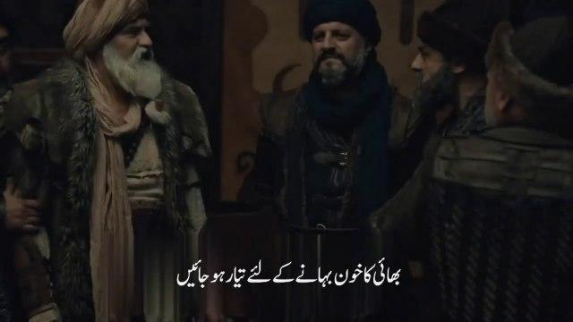 Kurulus Osman Season 2 Episode 38 Trailer With Urdu Subtitles Kurulus Osman upcoming Episode With Urdu Subtitles