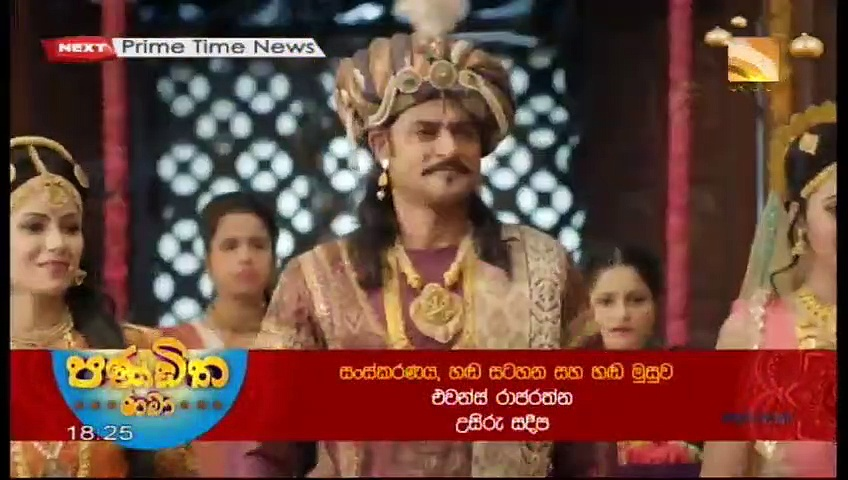 Panditha Rama (441) - 11-12-2020 Thumbnail