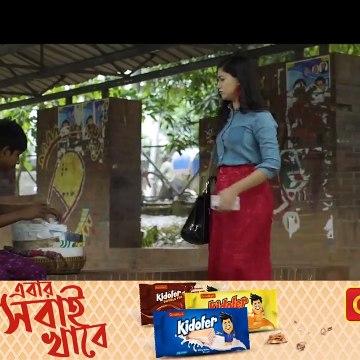 Bangla New Natok PAIN - Tawsif Mahbub - Safa Kabir - Sadia Tanjin - Imraul Rafat