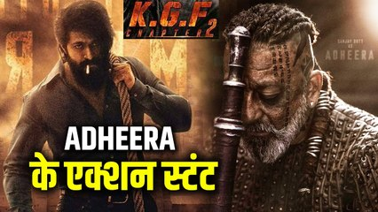 Sanjay Dutt Refuses A Body Double For The Climax Scene Of Action-Packed KGF 2 | Yash