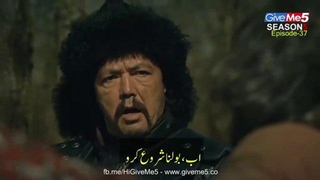 Dirilis Ertugrul Season 5 Episode 37 Urdu Subtitle
