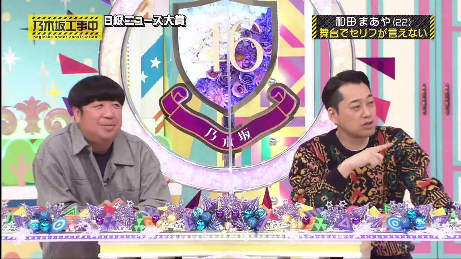 乃木坂バラエティ動画