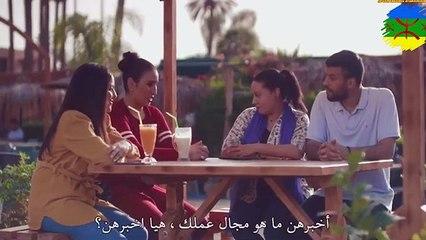 série amazigh film tachlhit akfay asgan épisode 21