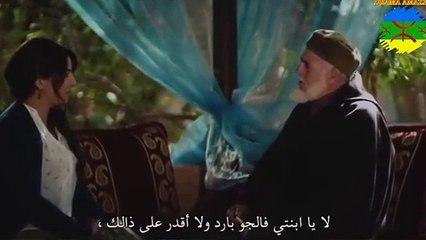 série amazigh film tachlhit akfay asgan épisode 22