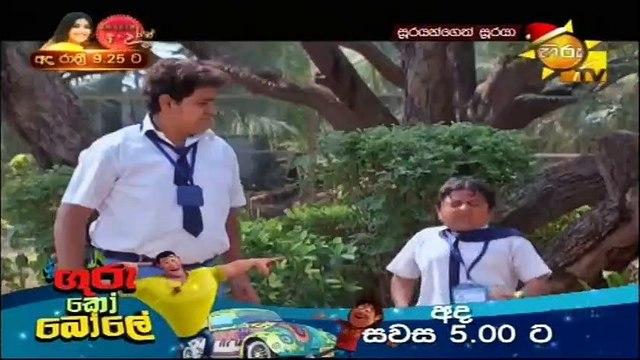 Soorayangeth Sooraya 14-12-2020