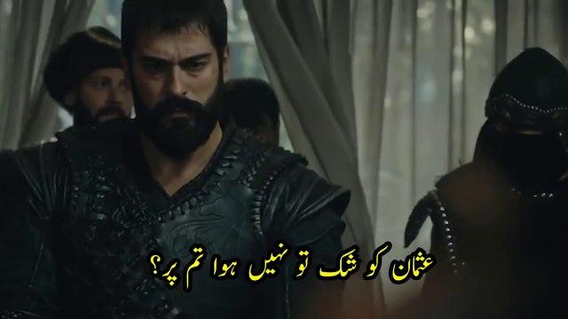 Kurulus Osman Season 2 upcoming episode Trailer with Urdu Hindi Subtitles Kurulus Osman Season 2 episode 38 trailer