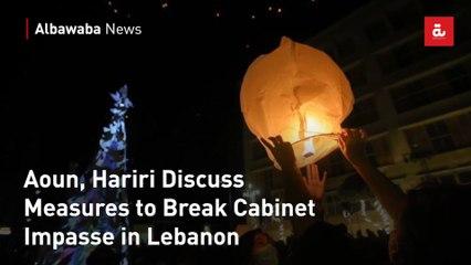 Aoun, Hariri Discuss Measures to Break Cabinet Impasse in Lebanon