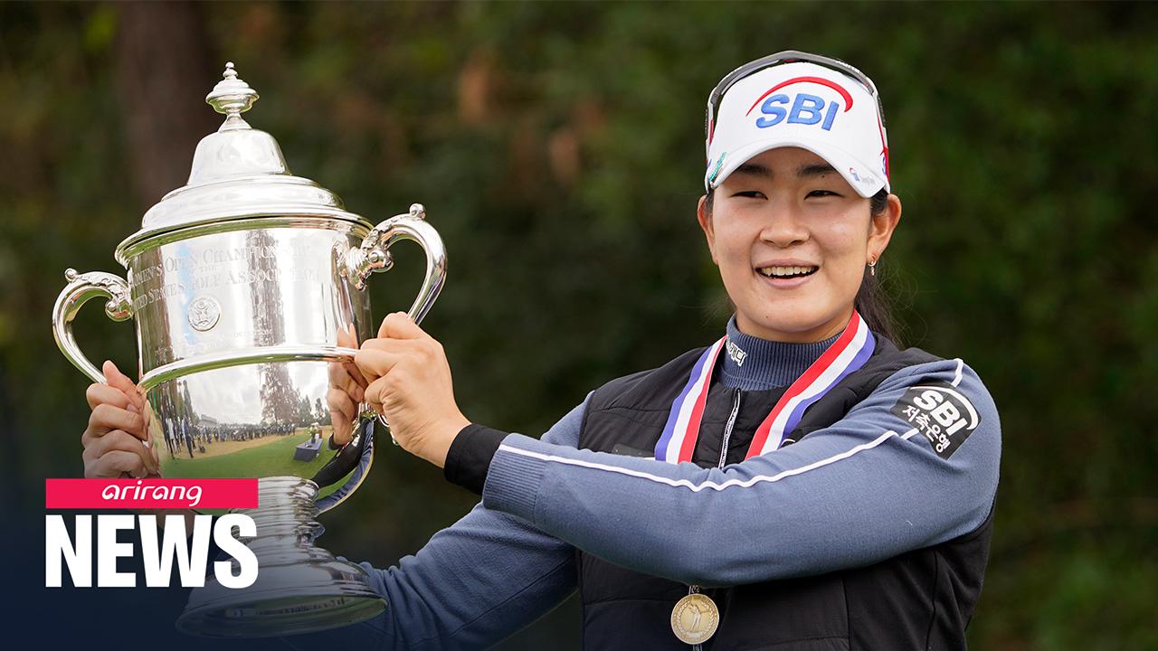S. Korean golfer Kim A-lim wins 75th U.S. Women's Open