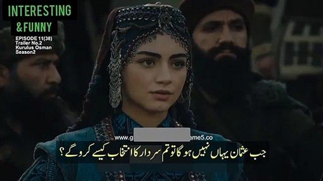 kurulus Osman season 2 kurulus Osman season 2 episode 38 trailer 2 with Urdu subtitles