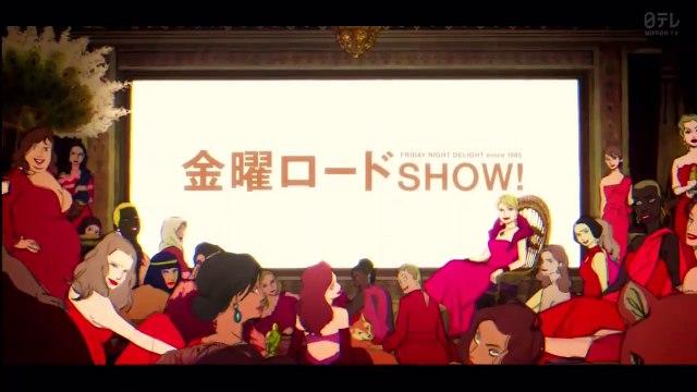 金曜ロードSHOW!  2020年12月4日 こんな夜更けにバナナかよ 愛しき実話-(edit 1/2)