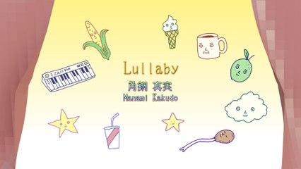 Manami Kakudo - Lullaby