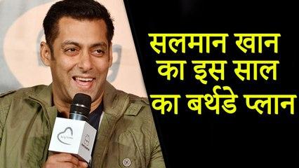 Salman Khan 55th Birthday Plan Revealed