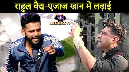 Bigg Boss 14 |_Rahul Vaidya And Eijaz Khan Fight During BB Park Captaincy Task