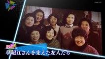 BSPアナザーストーリーズ「めぐみさん拉致事件 横田家の闘い」13歳の少女が北朝鮮に拉致された!「横田めぐみさん拉致事件」。明るみに出た北朝鮮工作員の闇。突然、娘を奪われた横田さん家族。40年もの知られざる闘いの日々とは?2012年12月1日