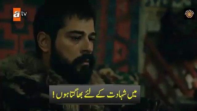 Kurulus Osman Season 2 Episode 39 Trailer 1 with Urdu Subtitles - Kurulus Osman Episode 39 in Urdu