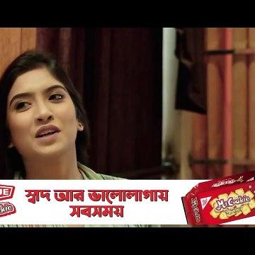 Bangla Natok Cheat Chat - Jovan - Tanjin Tisha  - Papon - Anik