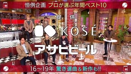 ジャパン バラエティ 動画
