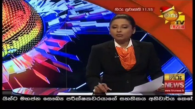 Hiru TV News 11.55 - 21-12-2020