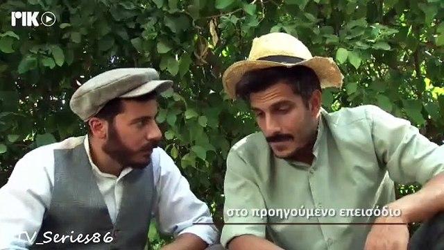 Καμώματα τζ' αρώματα - Επεισόδιο 864 (6ος κύκλος)