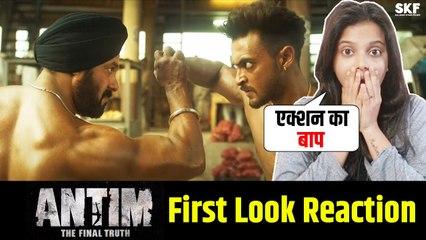 Antim:The Final Truth - First Look Reaction | Salman Khan | Aayush Sharma |_Releasing 2021
