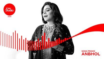 Coke Studio 2020 | Promo | Anbhol | Sanam Marvi