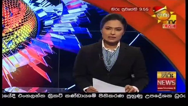 Hiru TV News 9.55 - 22-12-2020