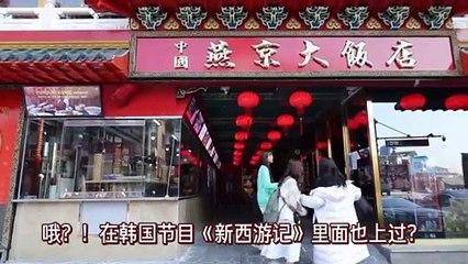 [광고포함] 특별한 인플루언서 천젠과 함께하는 인천탐방기 【仁川旅游视频活动介绍】