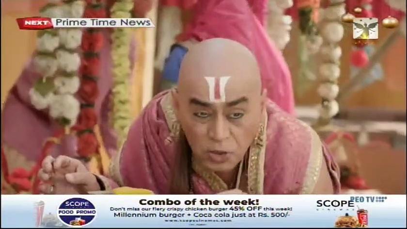 Panditha Rama (450) - 24-12-2020 Thumbnail
