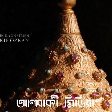 কুরুলুস উসমান বাংলা ডাবিং সিজন ১ পর্ব ১ পার্ট ৪ ., kurulus osman bangla dubbing session 1  episode 1 part 4